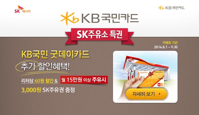 KB국민카드