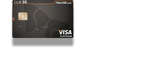 CLUB SK카드