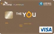 SK THE YOU 신한카드
