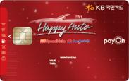 해피오토 KB국민카드